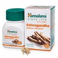 Ашвагандха (Ashvagandha), 60 таб - снимает стресс, укрепляет нервную, эндокринную и иммунную систему!