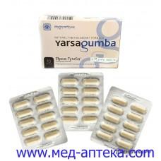 Ярсагумба форте 10 капсул- Эффективно избавляет от простатита