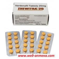 Левитра- Zhewitra 20 мг (варденафил 20 мг)