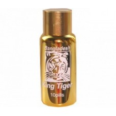 Bangladesh King Tiger (Бенгальский тигр) в Минске и Беларуси