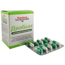 Диабеат (60капс) - обеспечивает оптимальный уровень сахара при диабете 2 типа!