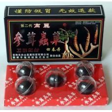 Хуэй Чжуан Дан (5шариков) - уникальный препарат для повышения потенции!